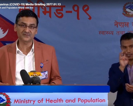 Nearly 60,000 persons undergo COVID-19 tests across the country: MoHP