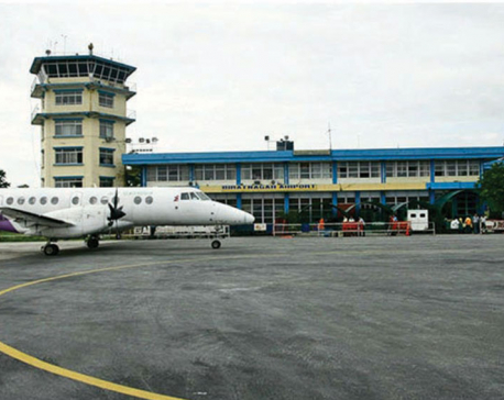 Buddha Air to operate Biratnagar-Pokhara flights