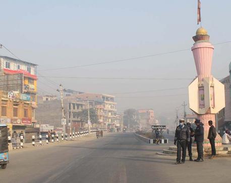 PHOTOS: NCP Dahal-Nepal faction's strike in Biratnagar