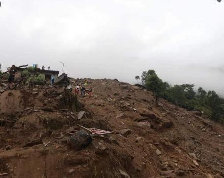 At least three killed, dozens missing as massive landslide sweeps away nine houses in Sindhupalchowk