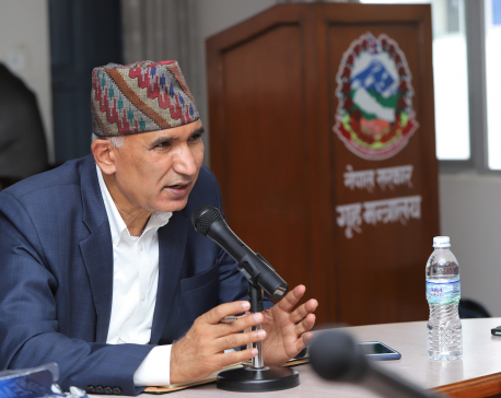 Home Minister Poudel directs authorities to prepare for damage minimization of natural disaster