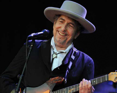 I will be at Nobel Prize ceremony, if I can: Bob Dylan