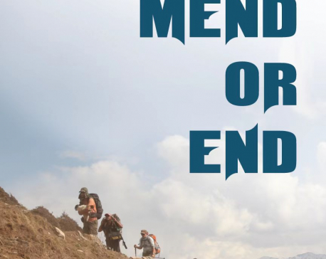 Mend or End: Nepal in the eyes of Chinese journalist