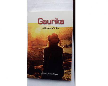 Gaurika: Tale of love and sorrows