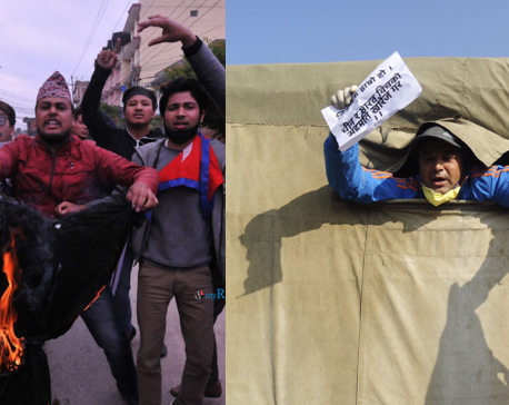 PHOTOS: Students, youths protest against border encroachment by India