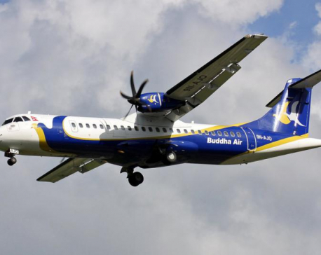 Weathernews: Making flights safer at Buddha Air