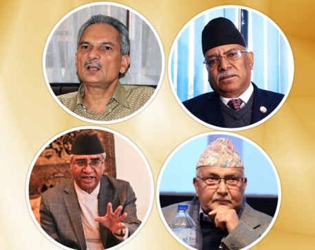 Who pocketed nine billion rupees commission in Budhi Gandaki Project?