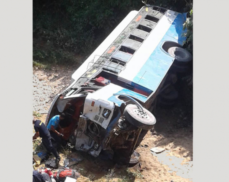 2 killed, 12 injured in Banke bus accident