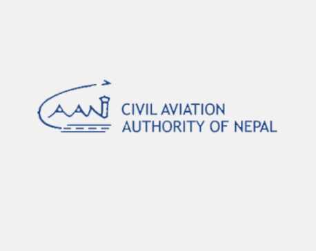 CAAN directs international airlines not to start bookings