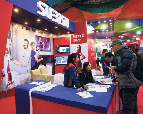 Subisu Cablenet launches 'Gajjabko Anniversary Offer'