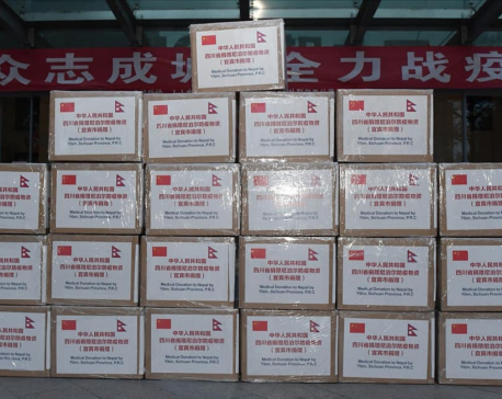 Govt to supply much-needed medical kits to provinces via choppers