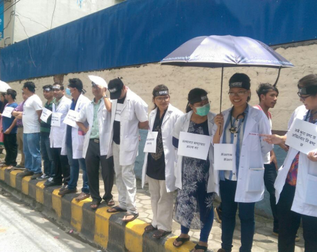 10 Dr KC supporters arrested