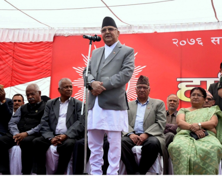 Nation finds way towards prosperity: PM Oli
