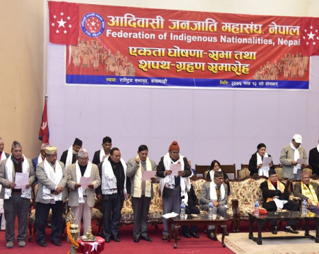 Constitution amendment realizes goal of ethnic liberation: NCP Chair Dahal (with photos)