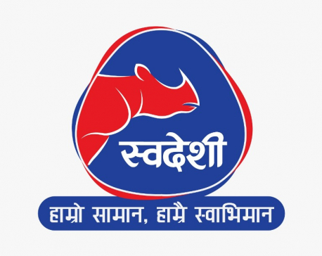 CNI launches dedicated web-portal to build network of local manufacturers for 'Make in Nepal-Swadeshi' campaign