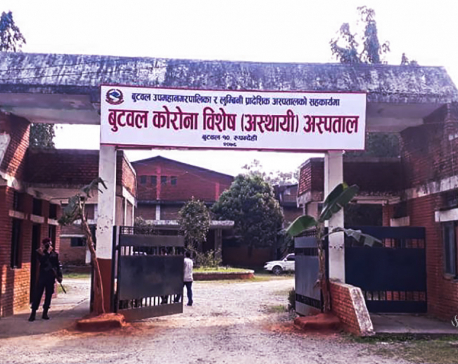 11 patients died in a day at COVID-19 Special Hospital in Butwal