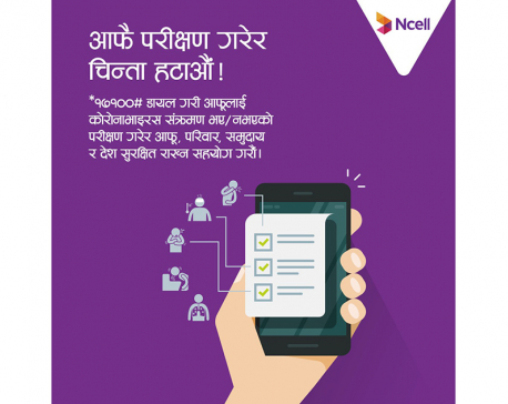 Ncell launches a self-assessment survey to help Govt identify COVID-19 infected