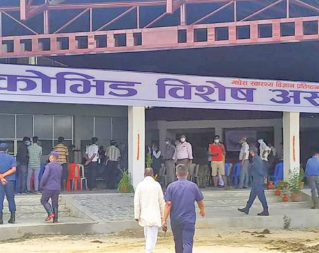 COVID-19 special hospital comes into operation in Janakpurdham