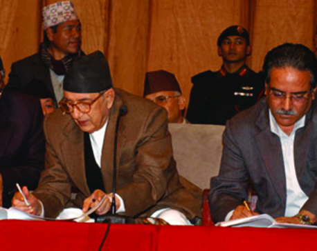 Fourteen years of CPA: What did Nepal achieve?