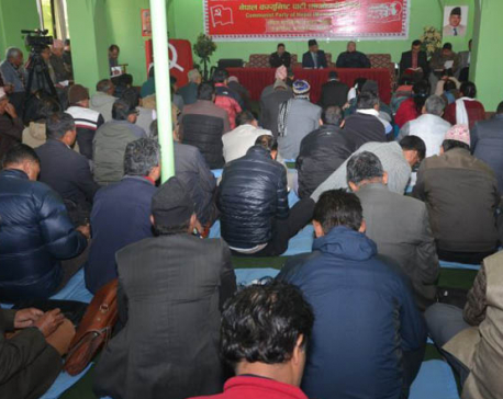 CPN (MC) decides to split hill districts from Province 5