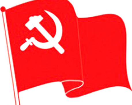 UML recommends candidates for upcoming polls in Sindhuli