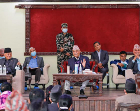 CPN-UML holding central committee meeting today