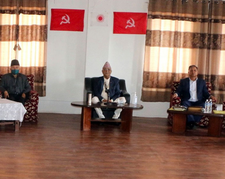 UML holding standing committee meeting at 4 PM