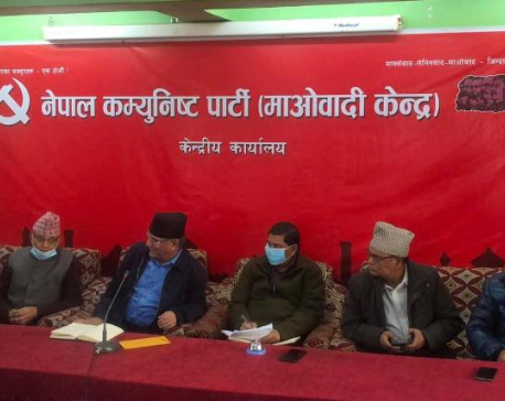 CPN (MC)'s central committee asks its ministers in Oli-led govt to resign en-masse