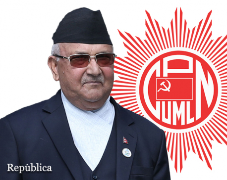 UML dissolves Task Force after endorsing its 10-point proposal for consensus