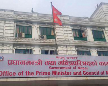 All chief ministers in Kathmandu with list of demands