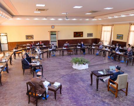 PM Oli summons cabinet meeting