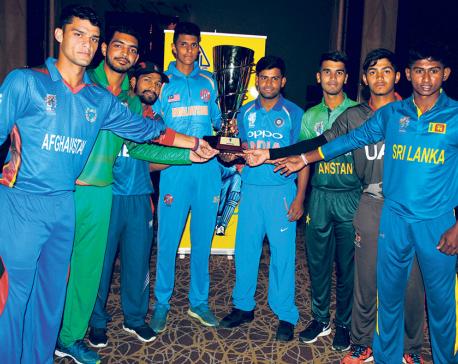 Nepal to open Asian Cup facing Bangladesh