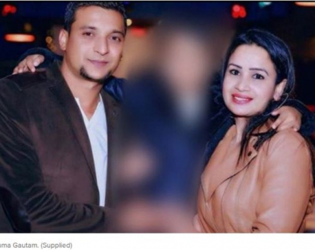 Nepali woman kills her husband in Australia