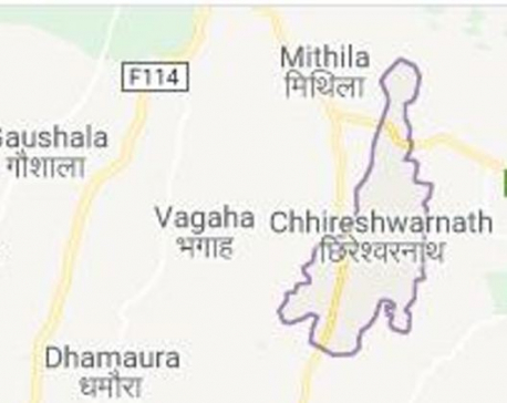 Three persons including a policeman killed in powerful blast in Dhanusha