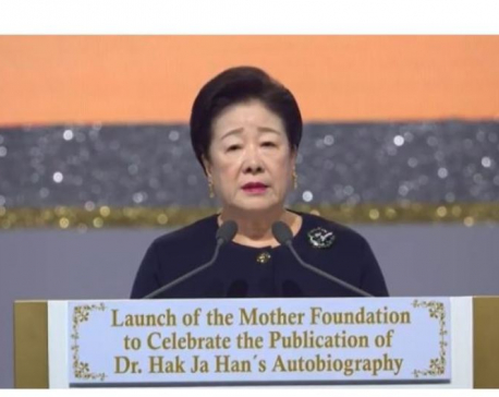 Dr Hak Ja Han Moon's autobiography unveiled in South Korea (with photos)