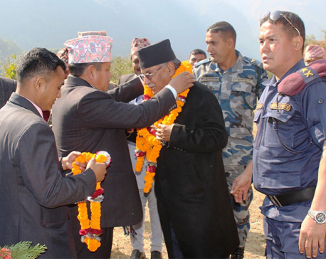 Development and good governance are major responsibility: Chair Dahal