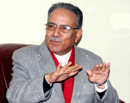 Government will get full shape by Saturday: Chair Dahal