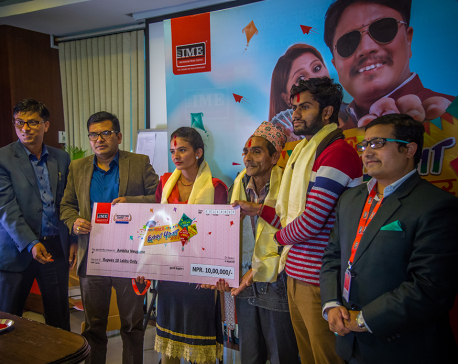 """IME ChhakkaPanja"" offer 6th-week lucky draw winner collects winning amount"