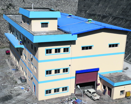 Chameliya project completed after a decade