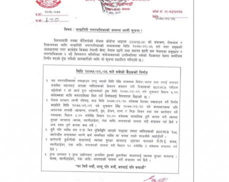 Chandragiri Municipality sealed off till May 22