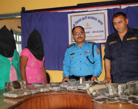 Two women held with 39 kg of marijuana