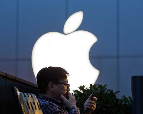 Apple announces iPhone 7 launch date