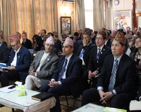 Seminar on Hydropower held at Embassy of Nepal in Beijing