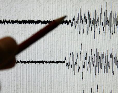 4-magnitude quake jolts Kathmandu