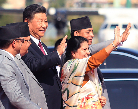 Nepal, China agree to expedite BRI projects