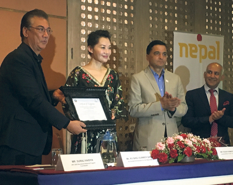 Chinese actress appointed tourism goodwill ambassador