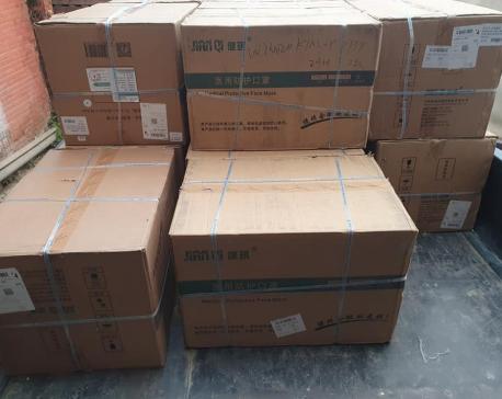 China delivers 8,500 testing kits, 50,000 N95 masks to Nepal