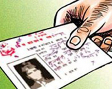 Three arrested in citizenship certificate forgery case