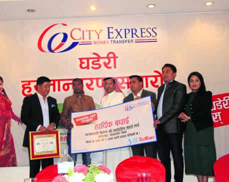 Sandilip Kumar Mahato wins land plot from City Express