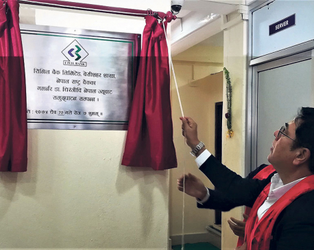 Civil Bank opens 59th branch office in Lamjung